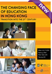 The Changing Face of Education in Hong Kong